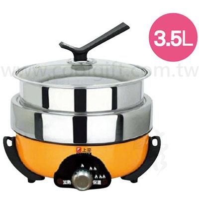 上豪三層多功能火烤料理鍋