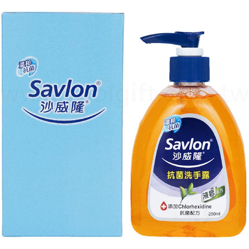 沙威隆抗菌洗手露