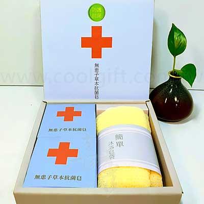 MIT無患子茶樹抗菌皂2入+沐浴皂袋20g組