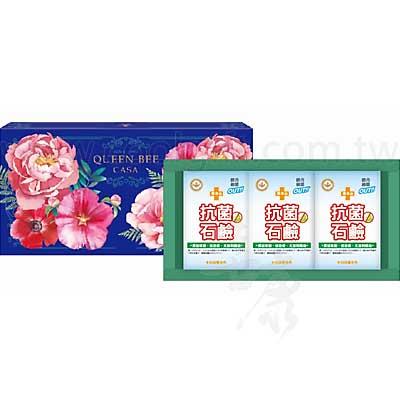 抗菌石鹼皂80g三入禮盒