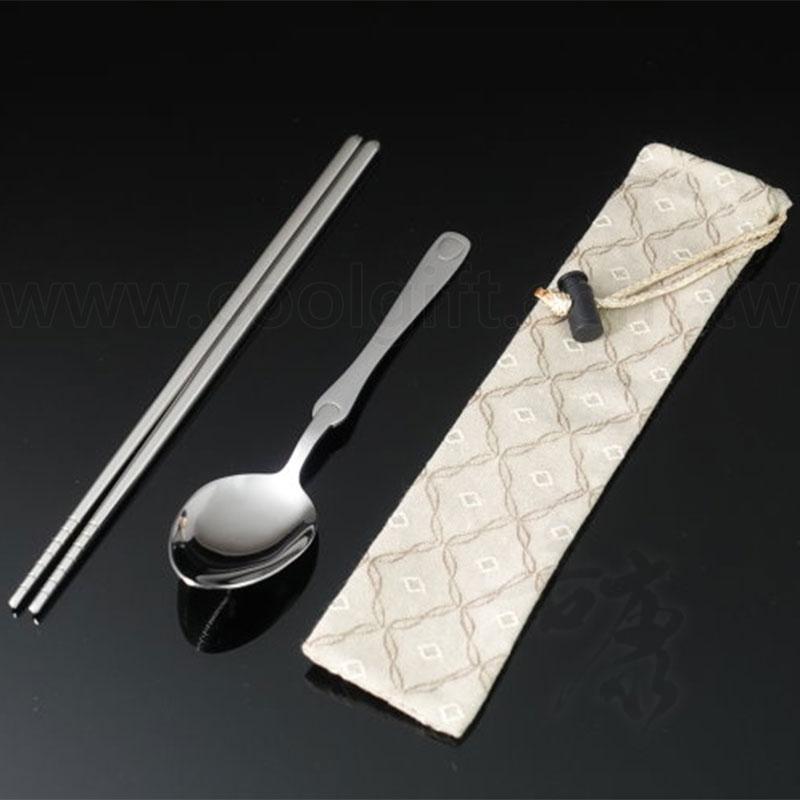 經典不鏽鋼筷匙袋組