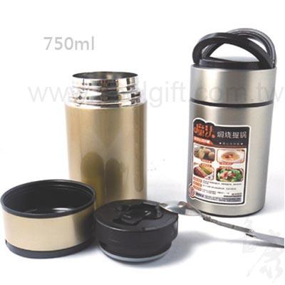 不鏽鋼悶燒罐-750ml