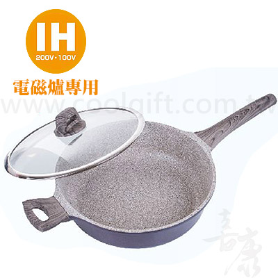 麥飯石平底不沾鍋