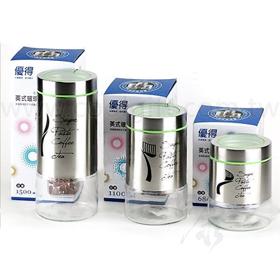 優得玻璃不鏽鋼收納罐680ml/1100nl/1500ml