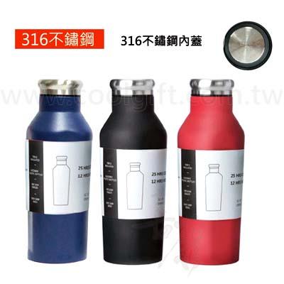 便攜316不鏽鋼運動瓶350ml