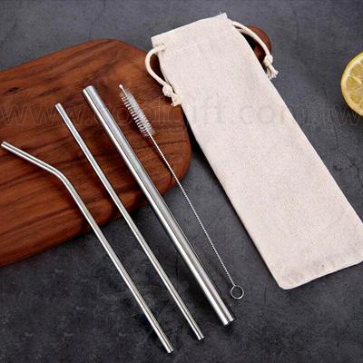 環保不鏽鋼吸管4件套組(附麻布袋)