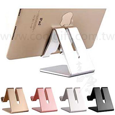 簡約鋁合金手機平板支架