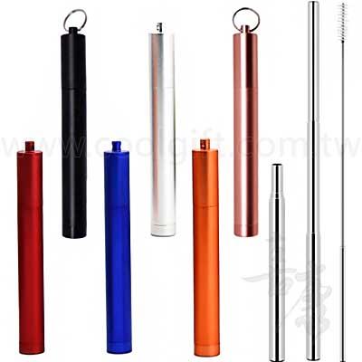 便攜式環保伸縮不鏽鋼吸管組