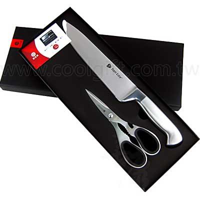 愛佳寶不鏽鋼刀具2件組