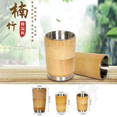 楠竹不鏽鋼杯