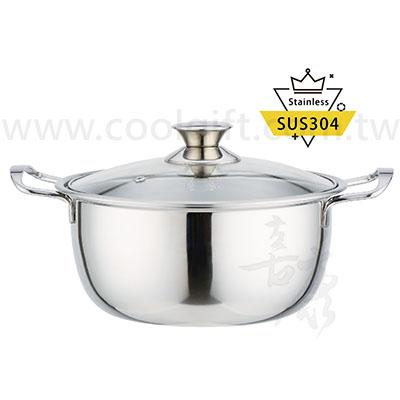 台灣製料理湯鍋