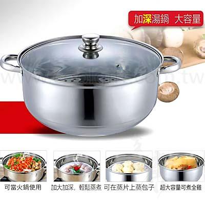 不鏽鋼多功能大湯鍋11.5L