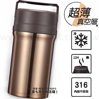 316不鏽鋼超薄真空食物罐1100ml