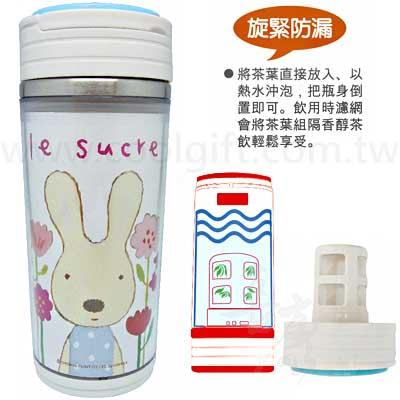 法國兔不鏽鋼真空保溫杯350ml