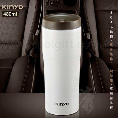 KINYO車用不鏽鋼保溫杯480ml
