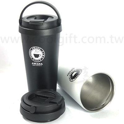 美式手提式咖啡杯