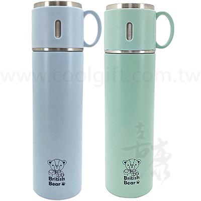 英國熊不鏽鋼保溫分享瓶