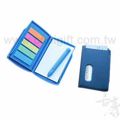 名片盒便條本+筆+便利貼