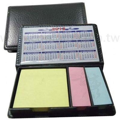 年曆+三色便利貼盒