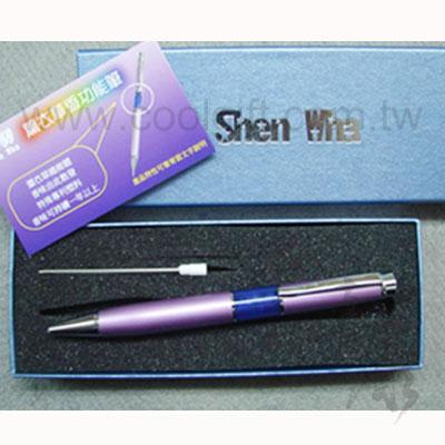 香味多功能電容筆