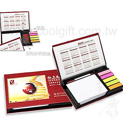 五色便利貼迴紋針盒套裝筆插