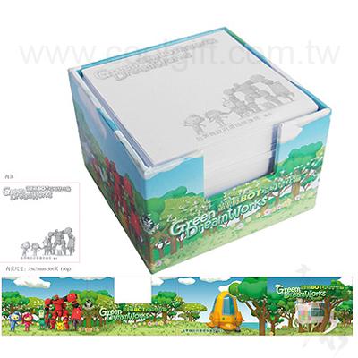 紙磚便條紙U型盒裝