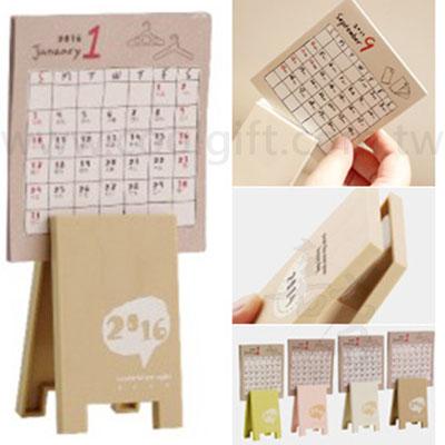 可愛造型夾式桌曆