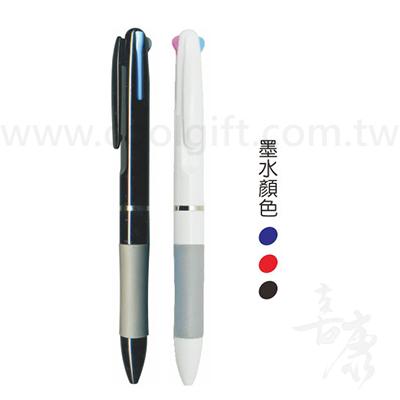 三色原子筆