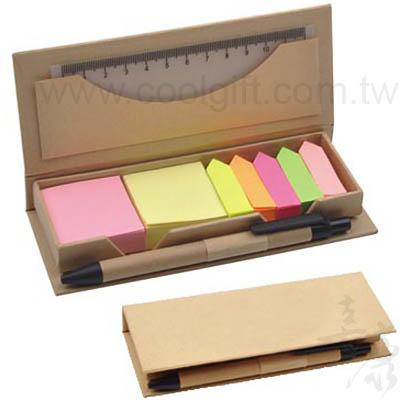 多功能便條紙盒文具組