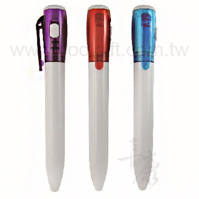白桿廣告燈筆