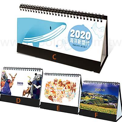 客製化 立式桌曆
