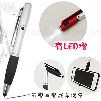 極致LED燈折疊觸控筆