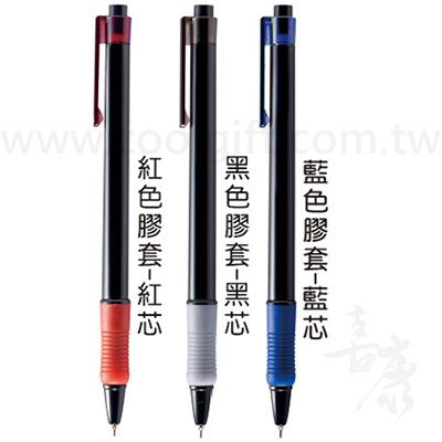 黑型膠套中油筆(台灣製)