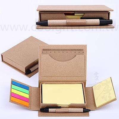 多功能牛皮紙便利貼盒