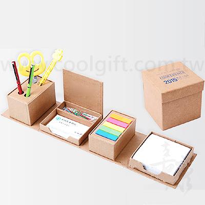 精美筆座摺疊便利貼盒