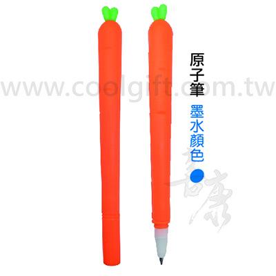 蔬菜造型廣告筆