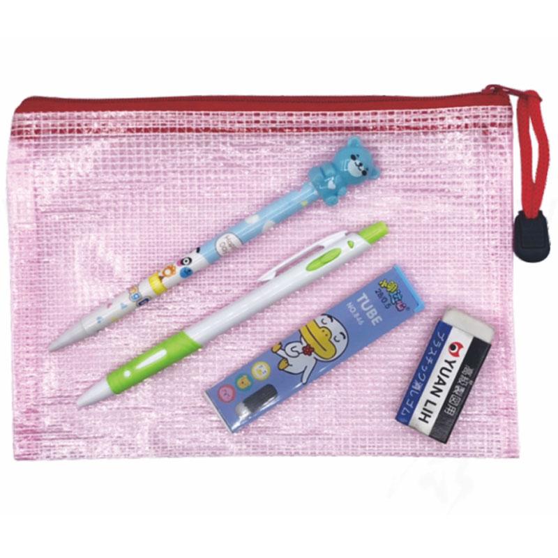 A6拉鍊袋鉛筆文具組-4入