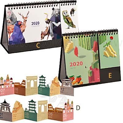 便條紙造型桌曆