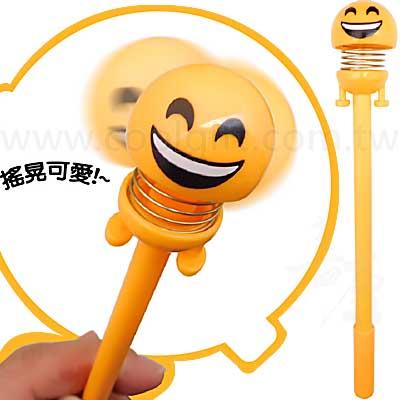 彈力笑臉表情原子筆