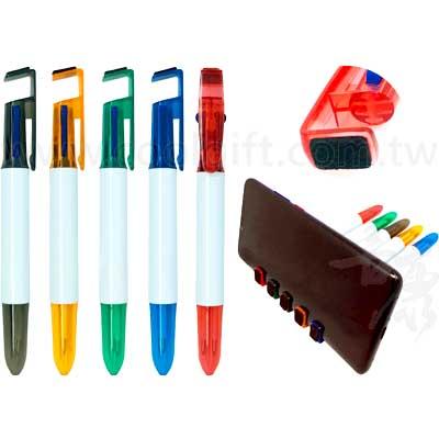 3合1多功能支架雙色筆