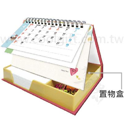 月曆便條紙盒