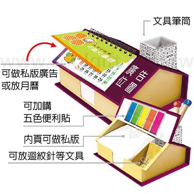 多功能房屋造型便條紙盒