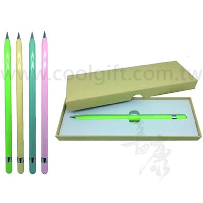 環保永恆筆