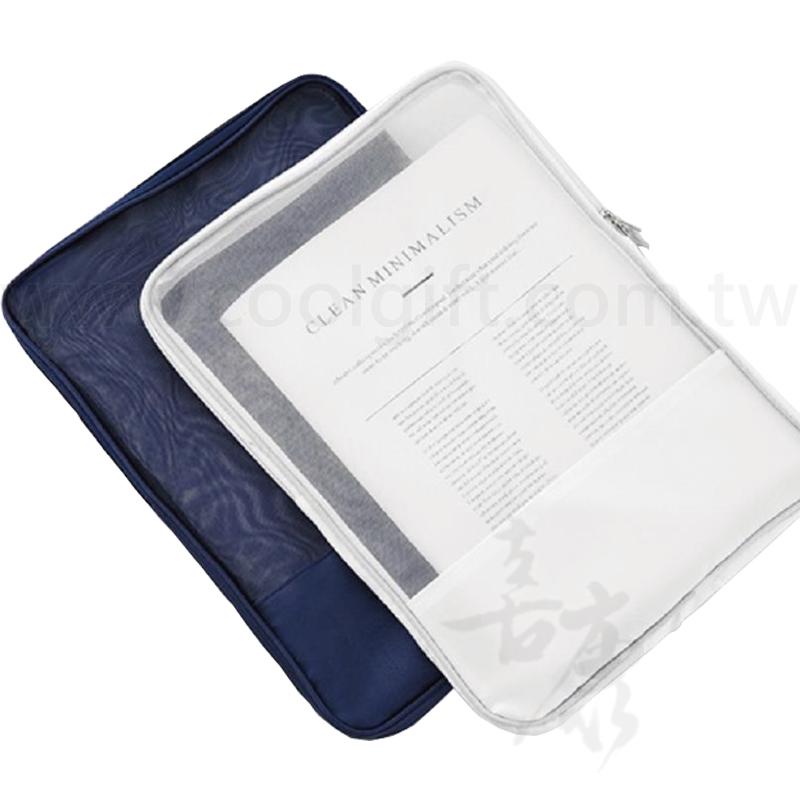 A4網格文件袋