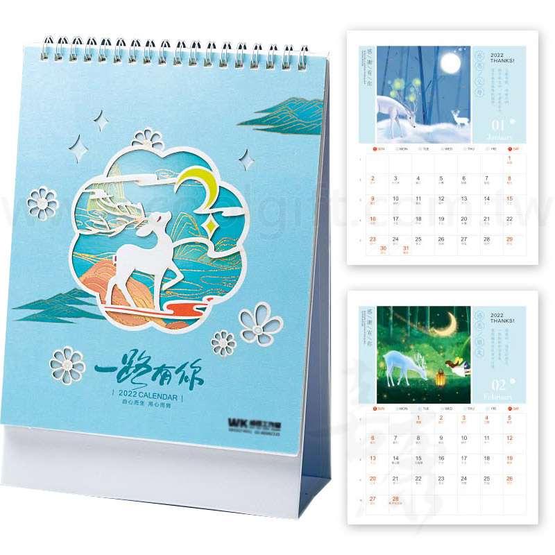 韓版優雅桌曆