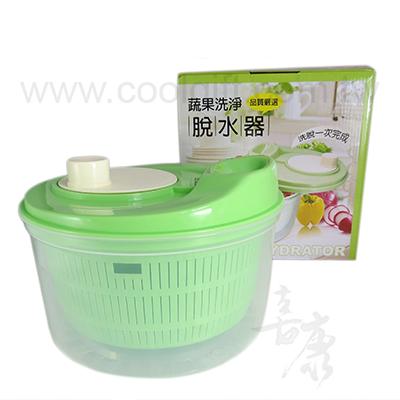 蔬菜洗淨脫水器(台灣製)