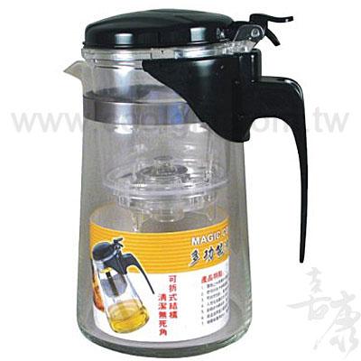 沖茶壺(750cc)