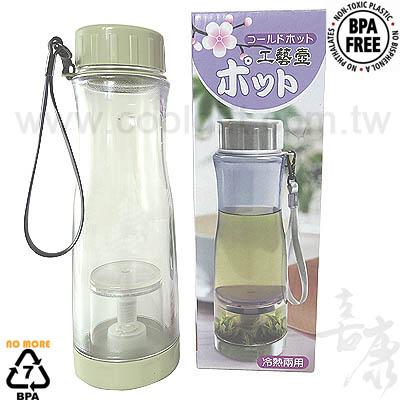 冷熱泡茶壺(Tritan 材質)