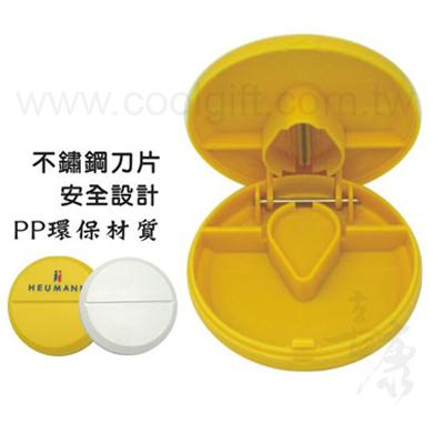 切片功能藥盒