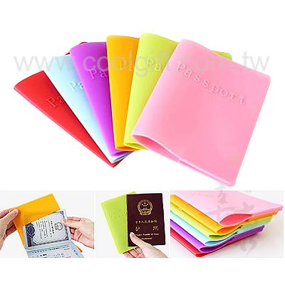 馬卡龍色旅行護照保護套